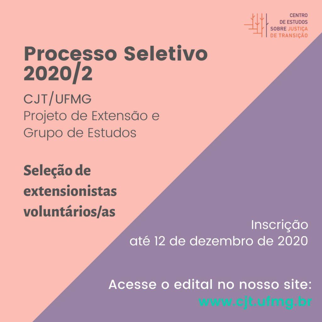 Seleção de Pesquisadores Voluntários (Edital 2020/02) - Centro de Estudos sobre Justiça de Transição